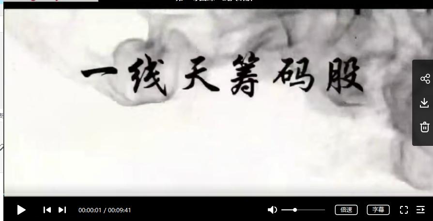 【一线天】顶格筹码战法教学(视频+文档+指标)