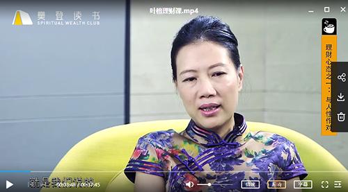 【叶檀财经】叶檀理财课(视频+ 音频)