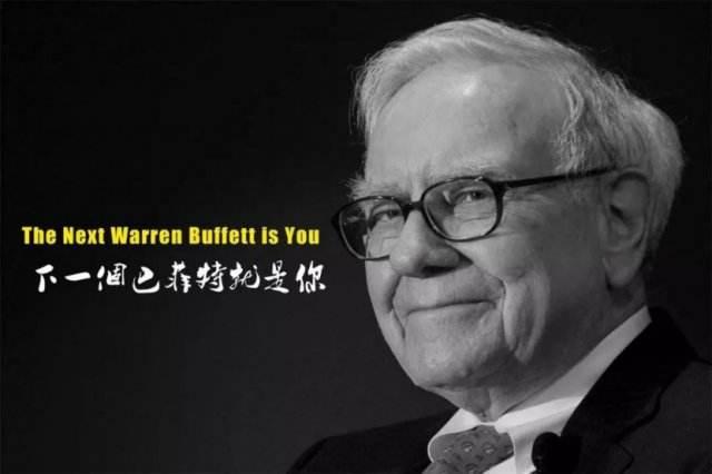 【马红漫】巴菲特价值投资50讲 2020年(音频资料下载观看)