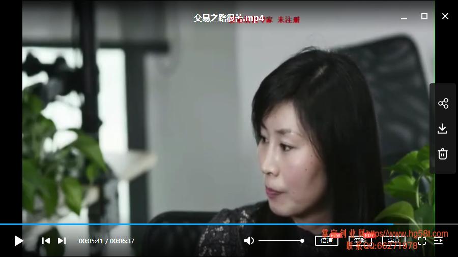 【候婷婷】日内高手凤鸣候婷婷期货视频 9讲培训课