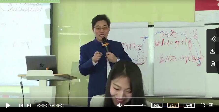 江海江氏操盘-大阳线战法视频课程 视频+笔记