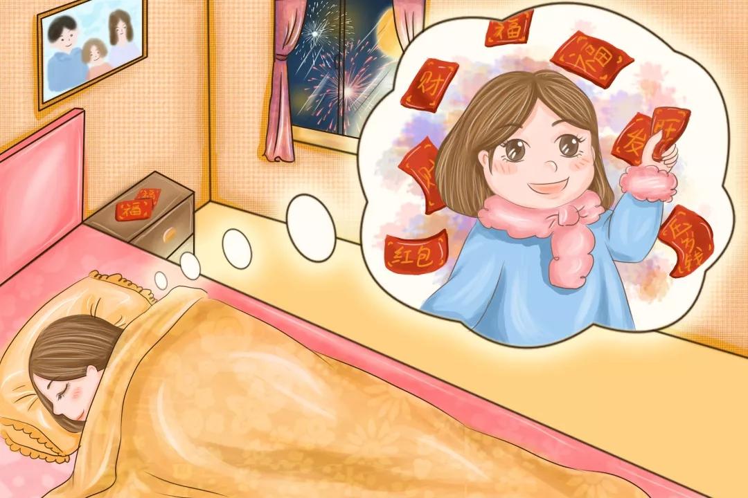 李欣频&Dalson:财富自由金钱课,如何用3个月轻松赚到一年的钱