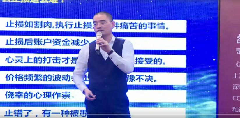 [邵立胜]邵立胜高级体系课视频共22讲