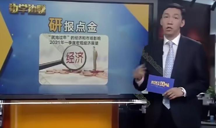 2021年边风炜炜炜道来+研报点金