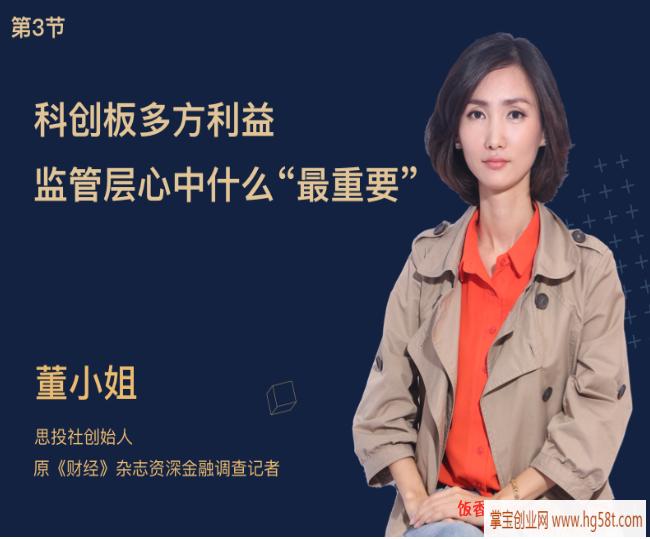 【宋鸿兵】 鸿学院 第二季 视频+音频+文档