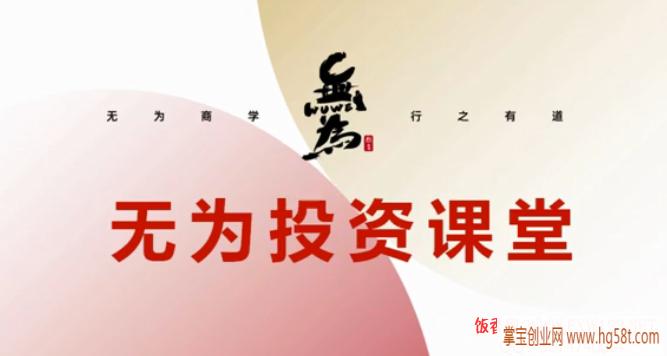 激进林荫大道交易策略6.6