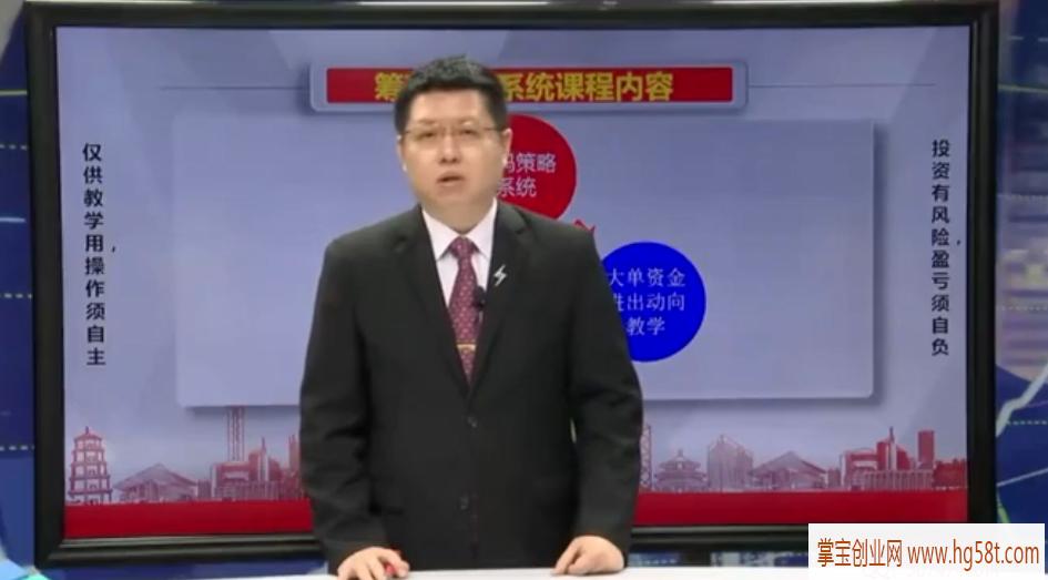 【周代运】2021年筹码机构王视频课 7集