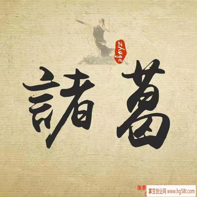 【无名诸葛】第1期初阶课程量化策略教学